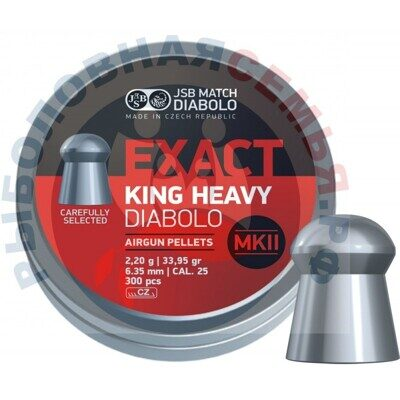 Пули JSB Exact King Heavy 2,20гр 6,35мм