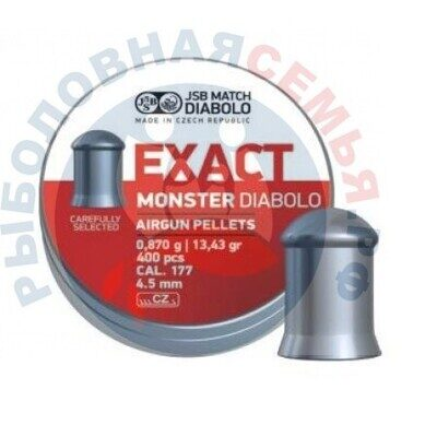 Пули JSB Exact Monster Diabolo 0.87гр 4.5мм